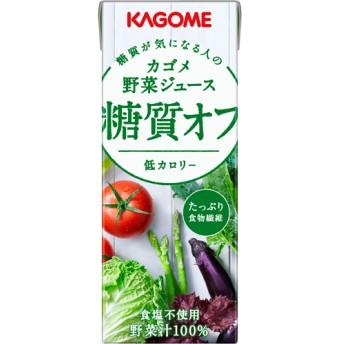 カゴメ 野菜ジュース 糖質オフ (200mL24本入)