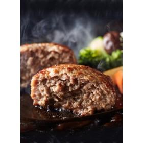 門崎熟成肉 格之進 薫格・金格ハンバーグ食べ比べ8個セット(薫格4個・金格4個)
