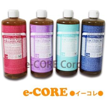 Dr.ブロナー マジックソープ 946ml Magic Soap 洗顔、ボディ、クレンジングもこの1本で 《》《母の日ギフト プレゼント》【RCP】