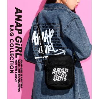 【セール開催中】ANAP GiRL(ティーンズ)メッシュロゴ見えミニバッグ