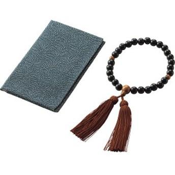 4972432160095 黒梅京念珠・念珠袋セット 男性用(包装・のし可)