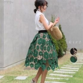ミモレ丈 レーススカート シースルー 花柄 フラワー フレア Aライン ボトム 結婚式 パーティー シフォン 韓国(fl000247)