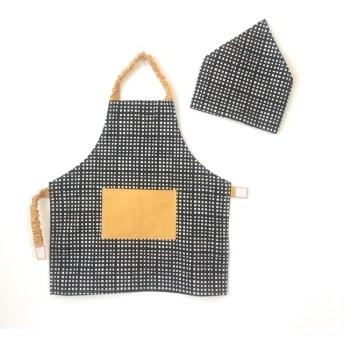 北欧柄風 キッズエプロン 三角巾セット ブラック