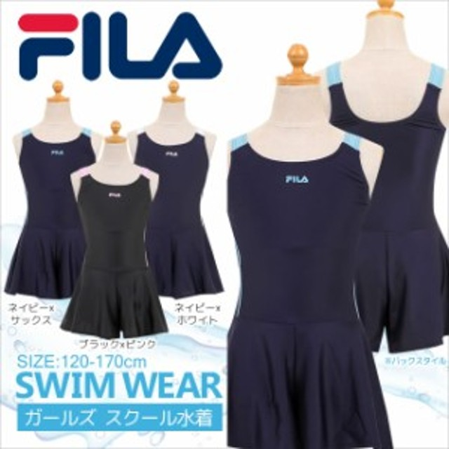 f7a910ff20e フィラ FILA ガールズ ワンピース キュロパン スクール水着 女子 キッズ・ジュニア (女の子) 120cm