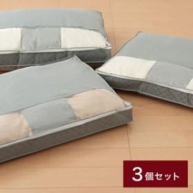 竹炭 布団収納 羽毛布団 収納袋 炭入り消臭 収納ケース シングル用 ( 3個セット )【送料無料】