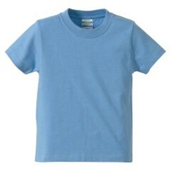 5.6オンス ハイクオリティーTシャツ(キッズ) カラー [カラー:サックス] [サイズ:100] #5001-02C-82スポーツ・アウトドア