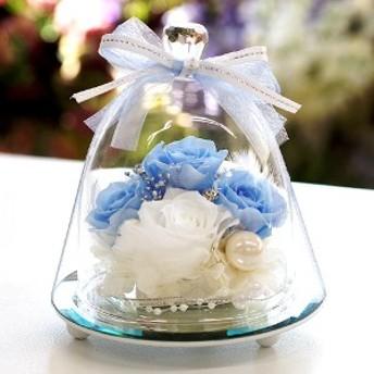 プリザーブドフラワー ギフト ガラスドーム ウェディング ローズ 薔薇 発光 電報 女性 フラワーギフト お祝い お礼 結婚祝い