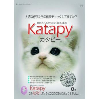 猫砂 紙 ペパーレット カタピー (8L)