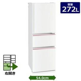 冷蔵庫 [氷点下ストッカー][自動製氷] ジュエリーホワイト 【3ドア/右開き/272L】★大型配送対象商品 MR-CX27D-W