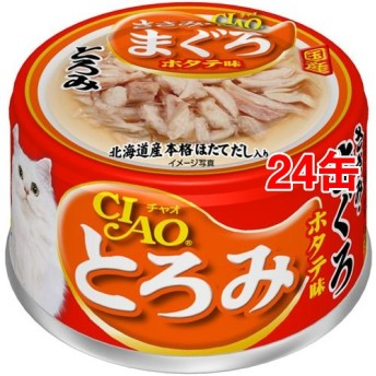 いなば チャオ とろみ ささみ・まぐろ ホタテ味 (80g24コセット)