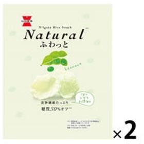 岩塚製菓 糖質OFFふわっと枝豆味 1セット(2袋)