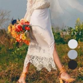 マーメードスカート レース フリル 花柄 上質 フラワー柄  Hライン ラップ' 巻きスカート ボトム 結婚式 パーティー ロング丈