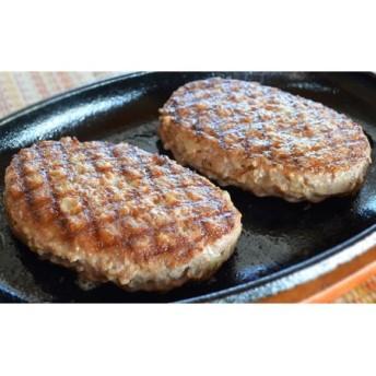 【えりも短角牛】2種のこだわりハンバーグ