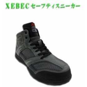 安全靴 安全スニーカー XEBEC ジーベック 85207 耐油 メッシュ 男女兼用 レディースサイズ対応 樹脂先芯 23.0~29.0cm グレー (w01979)