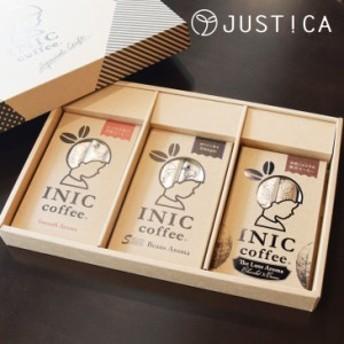 コーヒーギフトセット INIC coffee イニックコーヒー 3種セット 本格コーヒー2+デザートコーヒー1 プレゼント 母の日 父の日 スムースア