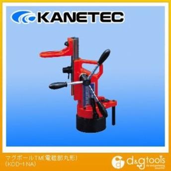 カネテック マグボールTM(電磁部丸形) KCD-1NA