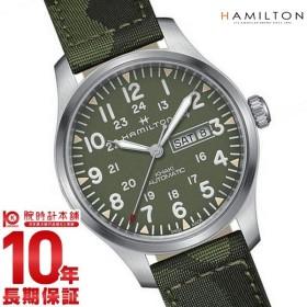 【当店なら最大+32%!9日まで】 ハミルトン カーキ HAMILTON フィールド  メンズ 腕時計 H70535061