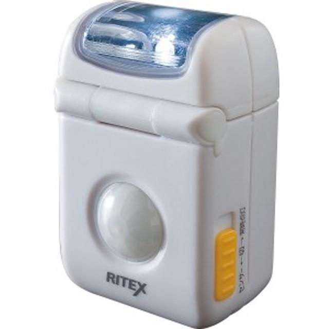 2440160000201 LEDマイクロセンサーライト ホワイト (包装・のし可)