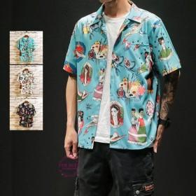 アロハシャツ メンズ 半袖シャツ 人柄 カジュアルシャツ 開襟シャツ スリムシャツ オシャレ 2019 新作 春夏-P150
