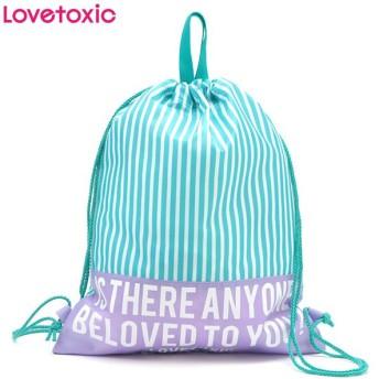 Lovetoxic ラブトキシック ナップサック ウスミドリ 女児ガールズビーチバック 海水小物 N119-911