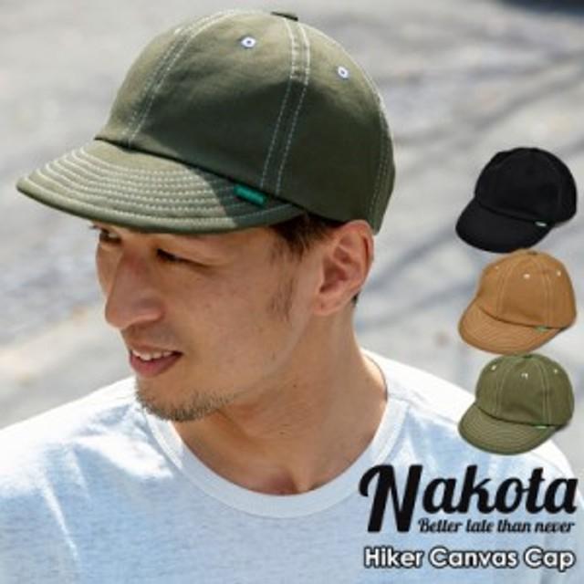 1db0e291eb723 nakota ナコタ Hiker Canvas Cap ハイカーキャンバスキャップ 帽子 ツバ短 メンズ レディース 速乾 登山
