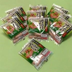 静岡工場製造 わさび風味ウインナー 10袋