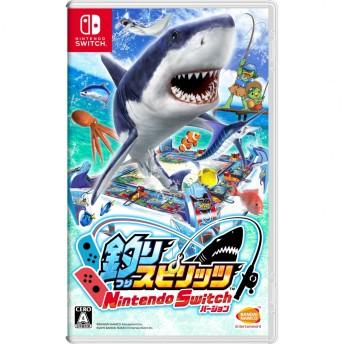 【Nintendo Switchソフト】釣りスピリッツ Nintendo Switchバージョン