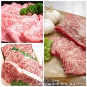BZ10◇【淡路ビーフ】ステーキ・すきやき・焼肉セットC(合計2kg)