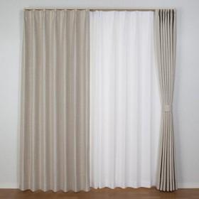 ユニベール 遮光ドレープカーテン コローレ 100×105cm ベージュ 2枚入