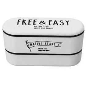 お弁当箱 NATIVE HEART FREE&EASY スリムネストランチ 2段 550ml ホワイト