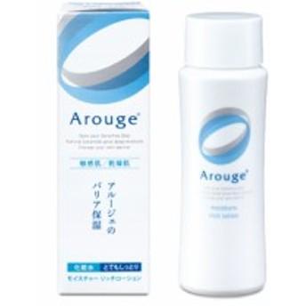 【即日発送】アルージェ モイスチャー リッチローション とてもしっとり 120ml 化粧水
