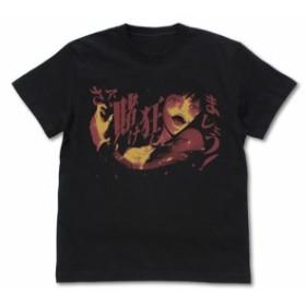 送料無料!賭ケグルイ 蛇喰夢子◆さァ、賭け狂いましょう! Tシャツ◆ブラック◆Lサイズ◆新品◆