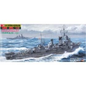 ピットロード 1/700 日本海軍 陽炎型 駆逐艦 磯風 1945 W87【在庫限り】