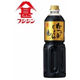 富士甚醤油 フジジン かつおしょうゆ 1L