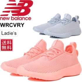 スリッポンシューズ レディース ニューバランス newbalance RCVRY 女性用 B幅 スニーカー フィットネス トレーニング アフタースポーツ