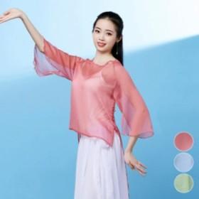 ベリーダンス 社交ダンス モダンダンス ヨガ 中国風 3色 トップス 上着 レッスン着 練習服 ダンス衣装 vffzw073