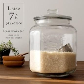米びつ ガラス ガラスジャー 米櫃 ライスストッカー ジャー ガラス 5kg ライス ストッカー 保存瓶 保存ビン 保存容器 ギフト プレゼント
