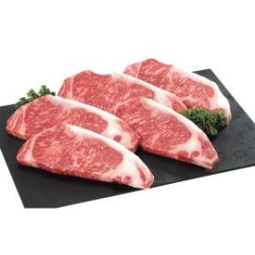 【送料無料】2458440002111 九州産黒毛和牛 ロースステーキ(5枚)