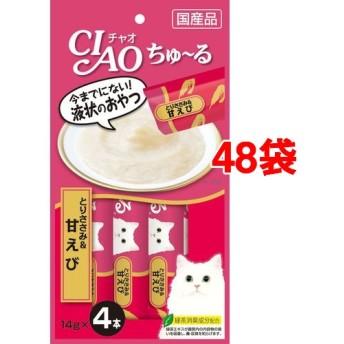いなば チャオ ちゅーるとりささみ&甘えび (14g4本入48コセット)