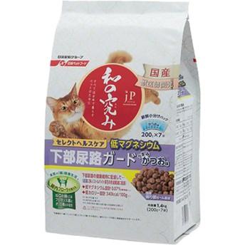 JPスタイル和の究み猫用セレクトヘルスケア下部尿路ガード低マグネシウム (1.4kg)