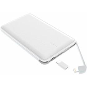 バッテリー・充電器 モバイルバッテリー カード型スリムタイプ ポータブルバッテリ 10000mAh  Lightning microUSB USB-C 端子 搭載