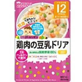グーグーキッチン 鶏肉の豆乳ドリア 80g 1食分 12か月頃から 和光堂