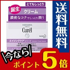 □送料無料・ポイント5倍□花王 Curel(キュレル)エイジングケアシリーズ クリーム 40g