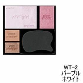 カネボウ ケイト ホワイトシェイピングパレット WT-2 6.2g - 定形外送料無料 -