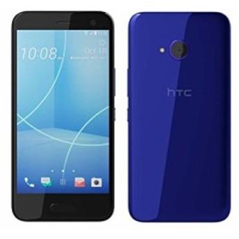 HTC U11 life ケース Ymobile android one X2 カバー SIMフリー スマホケース TPU グリップ カバー 薄型 軽量 設計 ソフト シンプル
