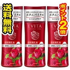 ■3個セット・ポイント2倍・送料無料■エビータ ボタニバイタル ディープモイスチャーミルク III 無香料(130mL) EVITA