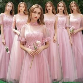 ブライズメイドドレス ピンク ロング丈 フォーマルワンピース 小さいサイズ XS 結婚式パーティドレス 20代 30代 二次会 ドレス 呼ばれド