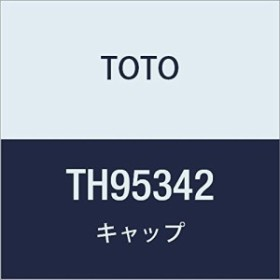 TOTO キャップ TH95342
