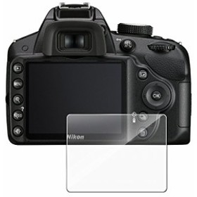 Nikon D3200 D3300 フィルム 液晶モニター 画面 保護 自己吸着式 MY WAY SCREEN SHIELD 指紋防止 コーティング スクリーン シート クリア