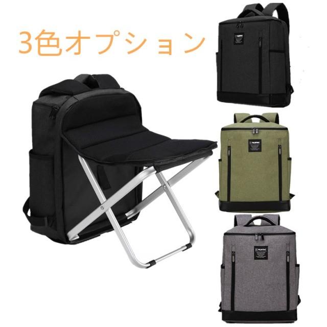 多機能リュックサック ピクニックバッグチェア キャンプ/釣り/スポーツイベント/テールゲート/ハイキング/ピクニックなどに最適 椅子が取り外すできる